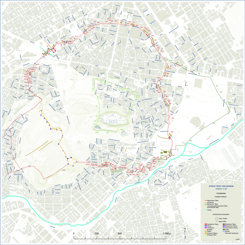 Χάρτης των τειχών από Α. Μ. Θεοχαράκη, Τα αρχαία τείχη των Αθηνών, Αθήνα 2015