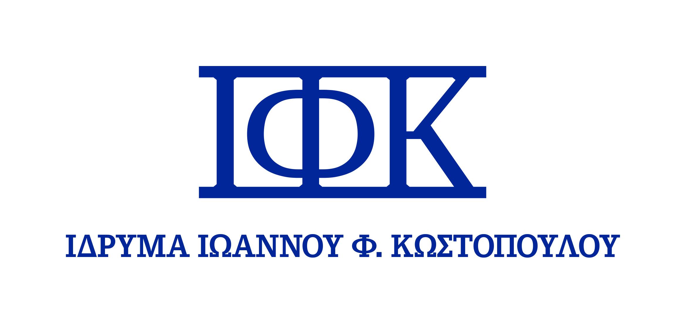 IFK-logo 2020_GR-ENG_1 arada_CMYK for JPG.ai