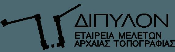 LogoB_GR1
