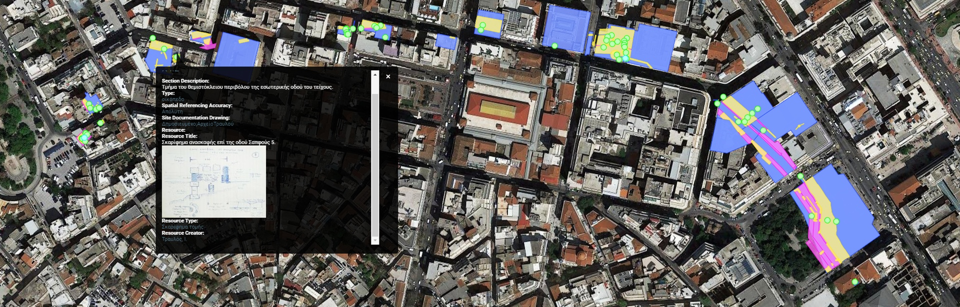 Web-GIS platform currently under development from Dipylon for mapping the urban archaeology of Athens.